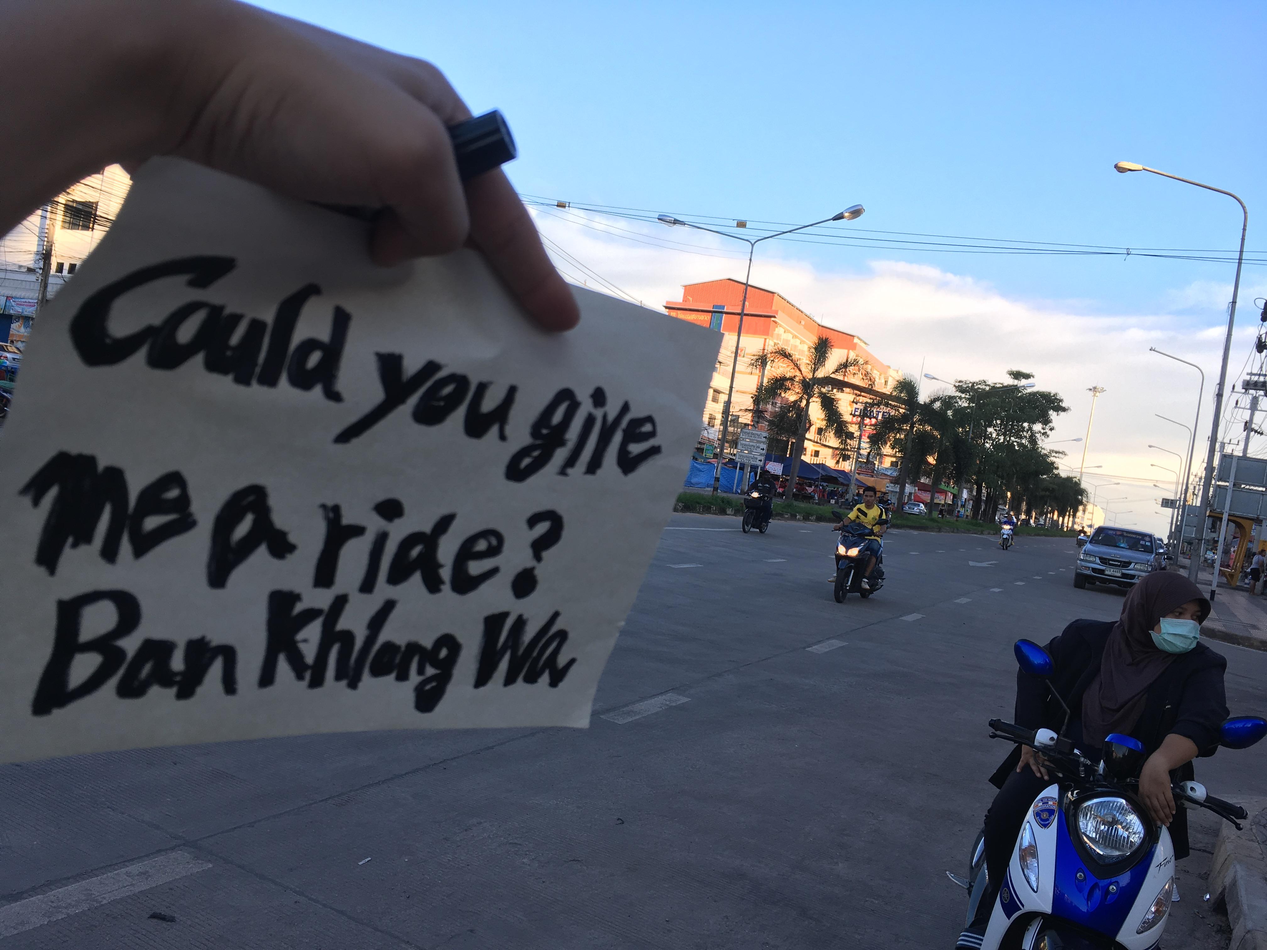 マレーシアでヒッチハイクをした