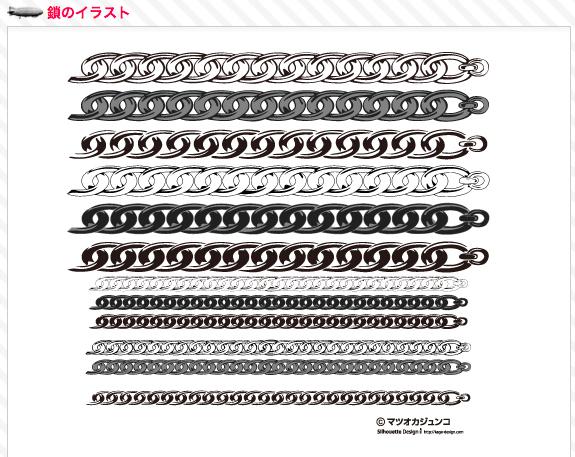 鎖のシルエットフリー素材